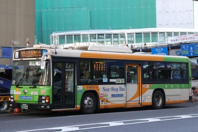 N291.8.jpg