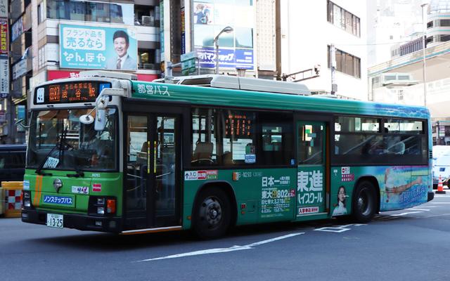 N293.8東進.jpg