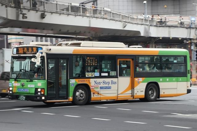 N295.8.jpg
