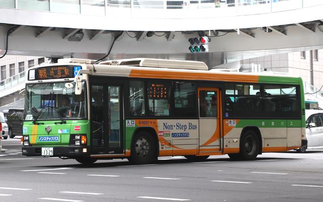 N297.8.jpg