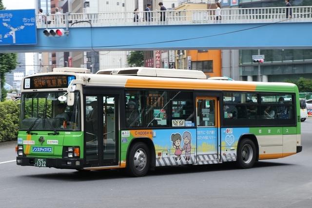 N306.90交通安全協会.jpg