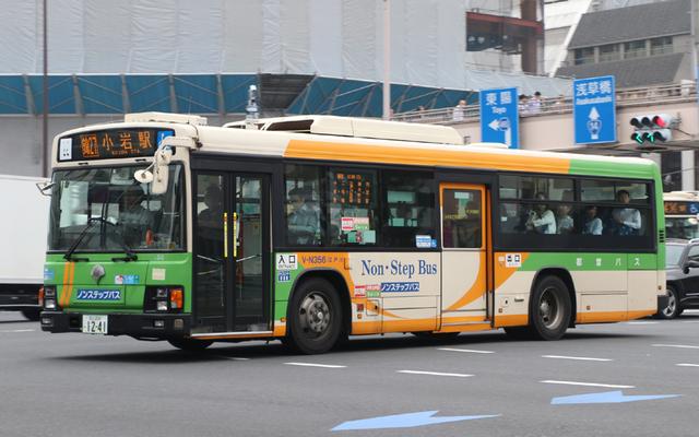 N356.4.jpg