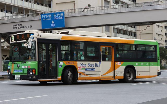 N376.8.jpg