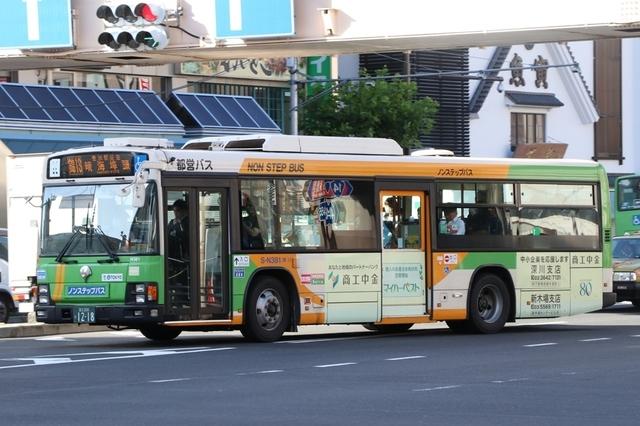 N381.92商工中金.jpg
