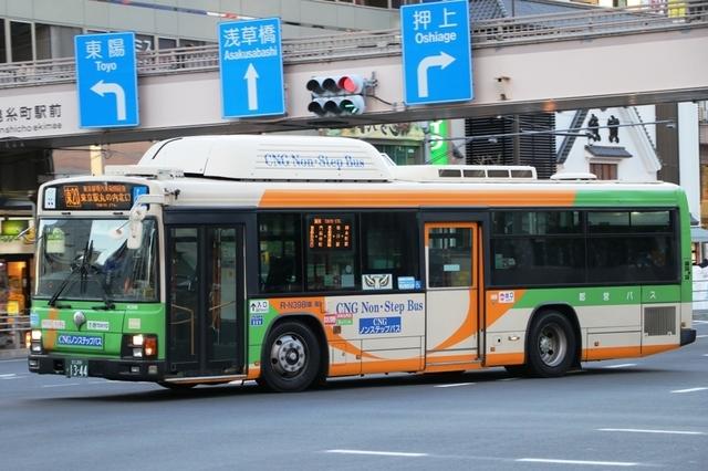 N398.4臨海.jpg