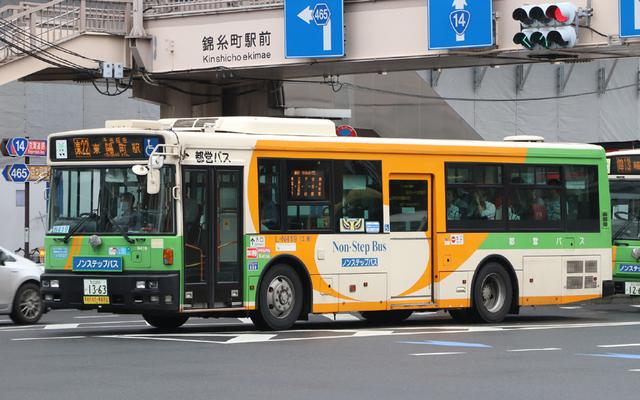 N419.94.jpg