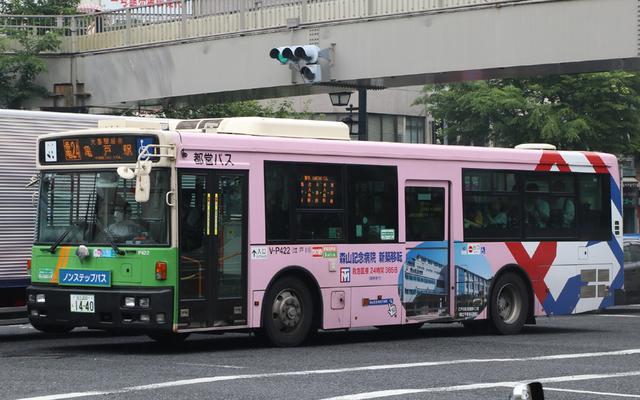 P422.6森山記念病院.jpg