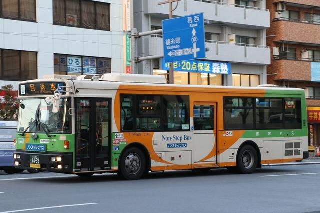 P468.93.jpg