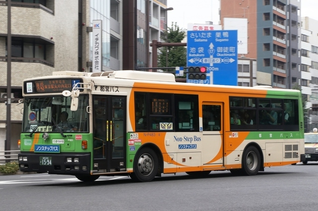 P483.8.jpg