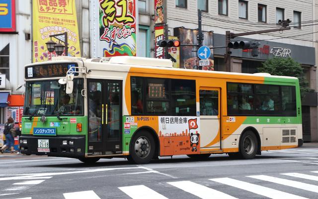 P505.90朝日信用金庫2019.jpg