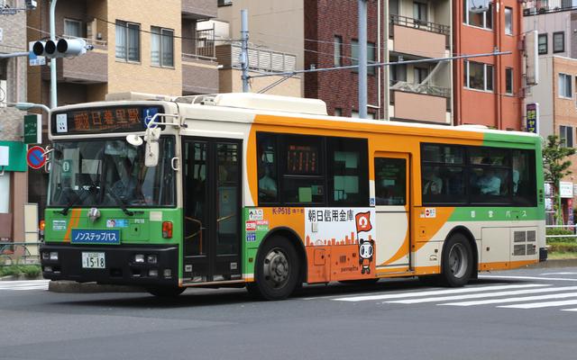P518.92朝日信用金庫2019.jpg