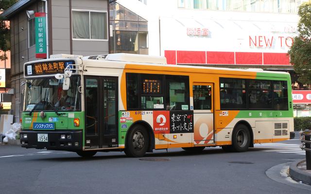P521.8朝日信用金庫.jpg