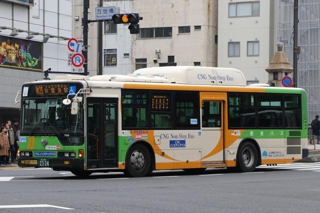 P535.8.jpg
