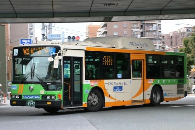 P536.7.jpg