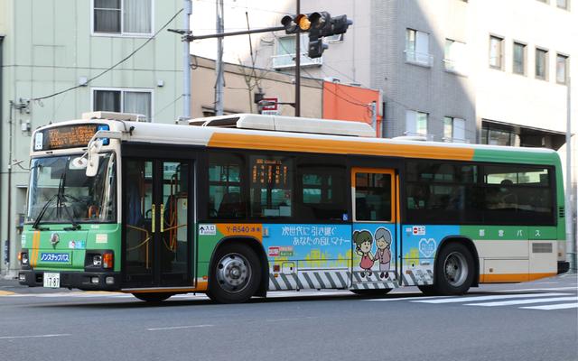 R540.90交通安全協会.jpg