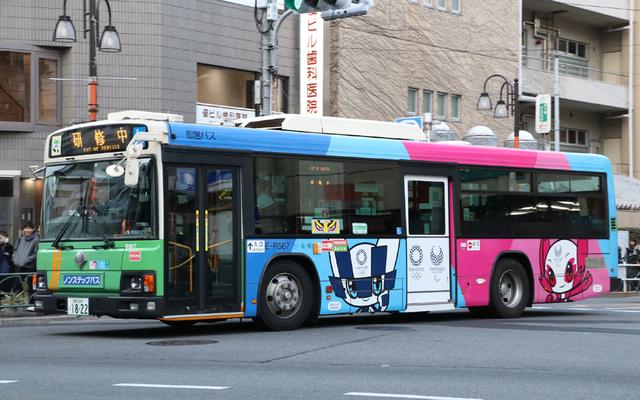 R567.5オリパラ.jpg