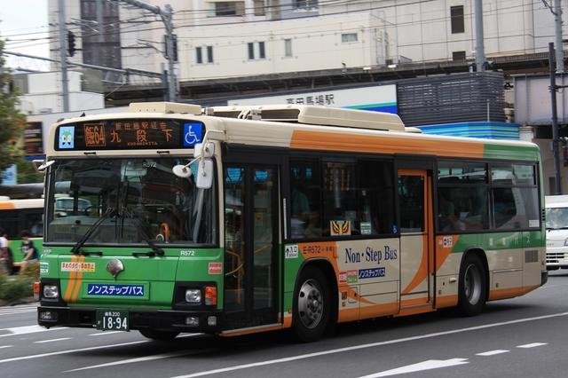 R572.5.jpg