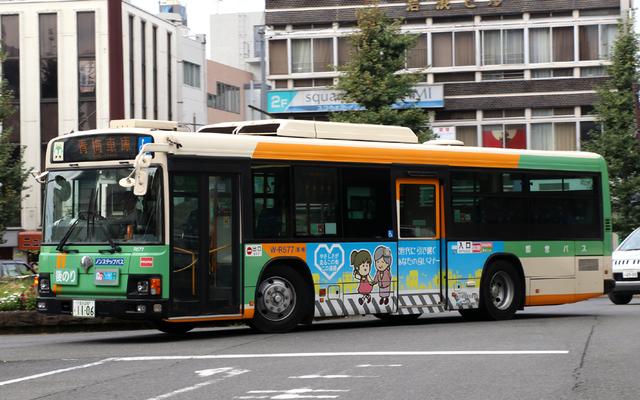 R577.3交通安全協会.jpg