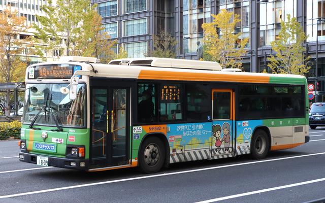R592.9交通安全協会cat.jpg