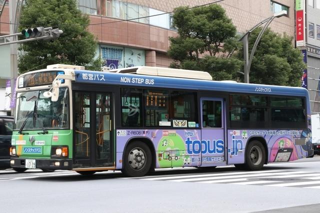 R608.6tobus.jp.jpg