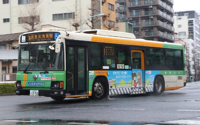 R610.7交通安全協会.jpg