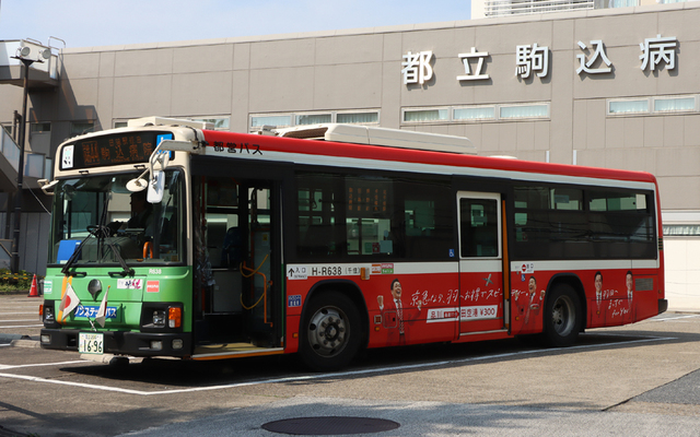 R638.91京急New.jpg