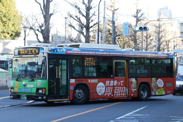 R638.9京急.jpg