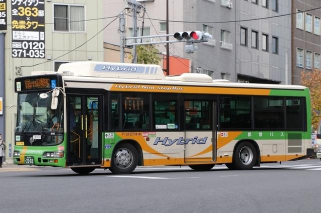 S127.6港南.jpg