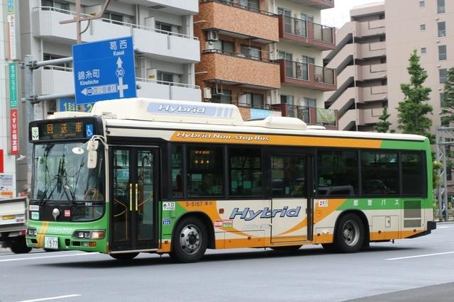 S157.8.jpg
