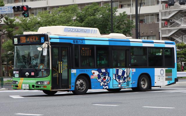 S157.93新オリパラ.jpg