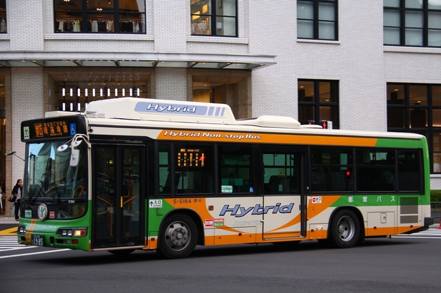 S164.5.jpg
