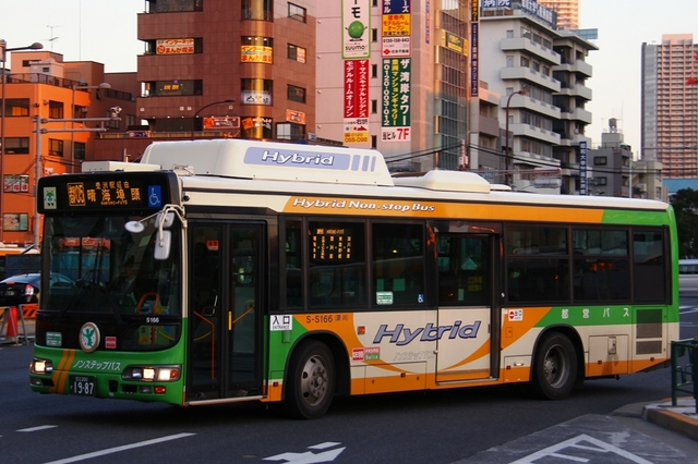 S166.8.jpg