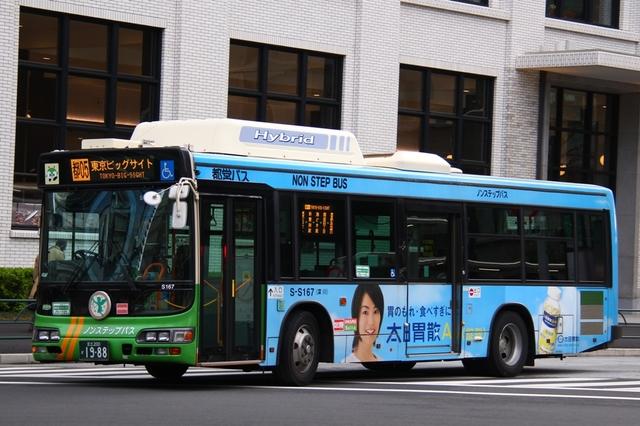 S167.9.jpg