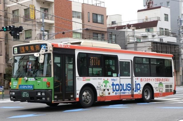 S665.8tobus.jp.jpg
