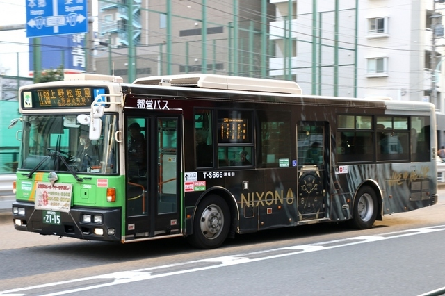 S666.8NIXON.jpg