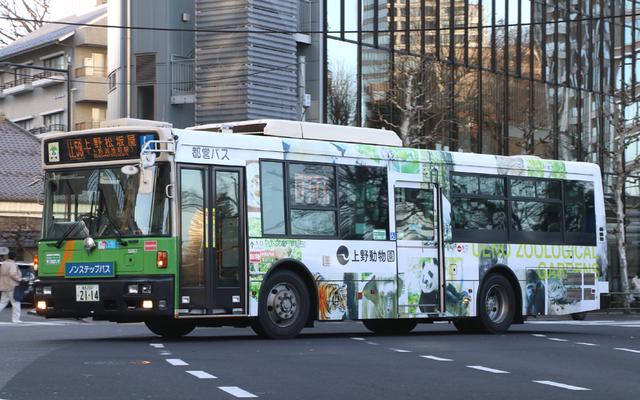 S667.9上野動物園.jpg