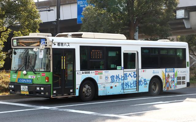 S695.6品川区.jpg