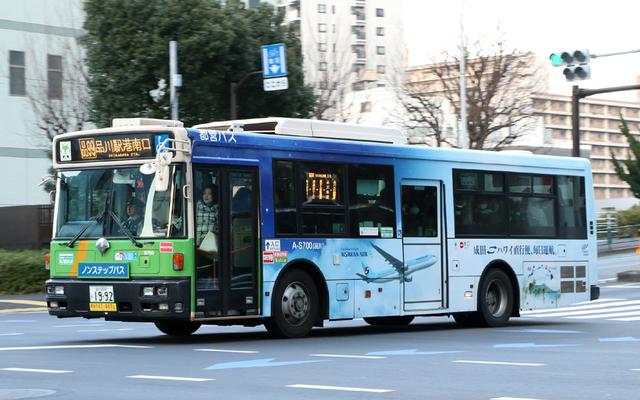 S700.5KOREANAIR.jpg