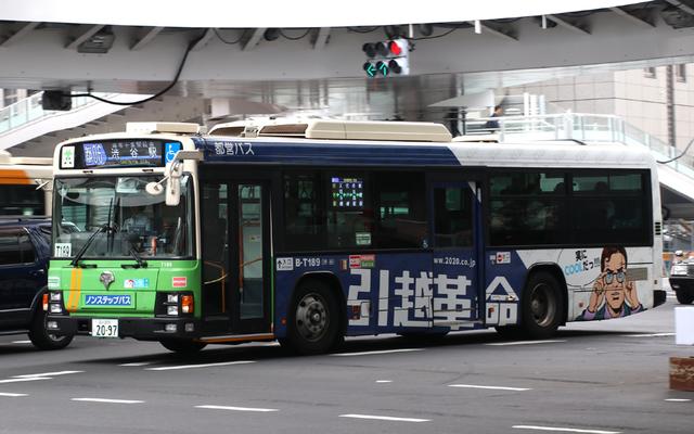 T189.90引越革命.jpg