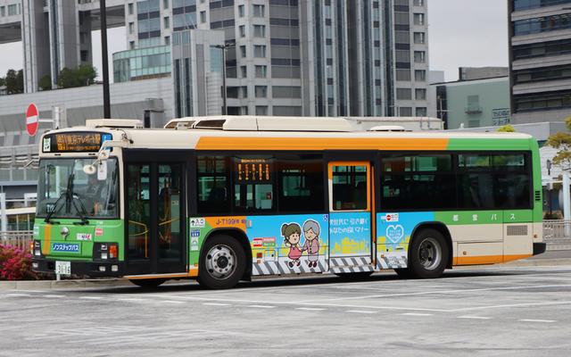 T199.96交通安全協会.jpg