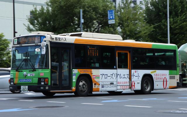 T207.8アローズリアルエステート2020.jpg