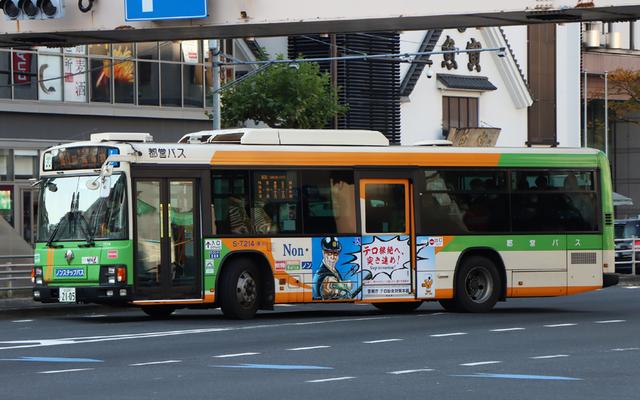 T214.6警視庁テロ.jpg