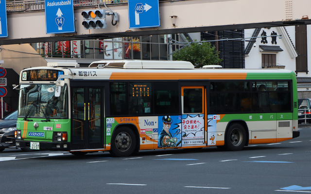 T216.91警視庁テロ.jpg