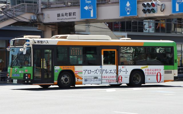 T219.6アローズリアルエステート2020.jpg