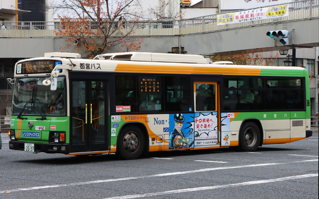 T221.7警視庁テロ.jpg
