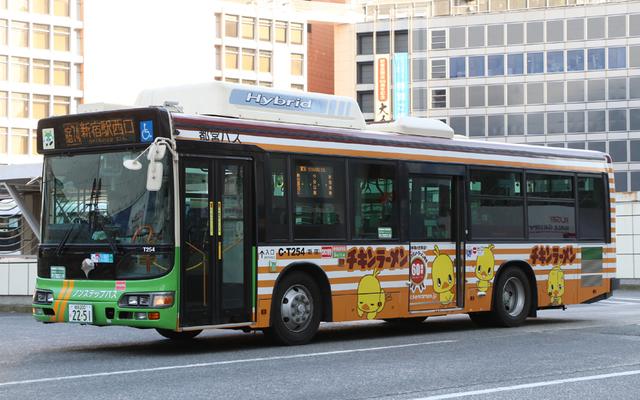T254.9チキンラーメン.jpg
