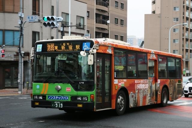 TM池86東新宿駅1.jpg