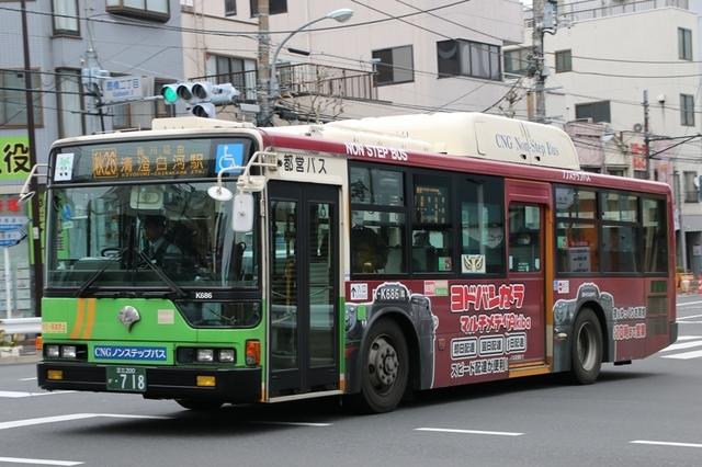 TM秋26清澄白河駅K686.jpg