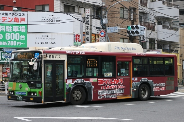 TM草24東駒形一丁目K685.jpg