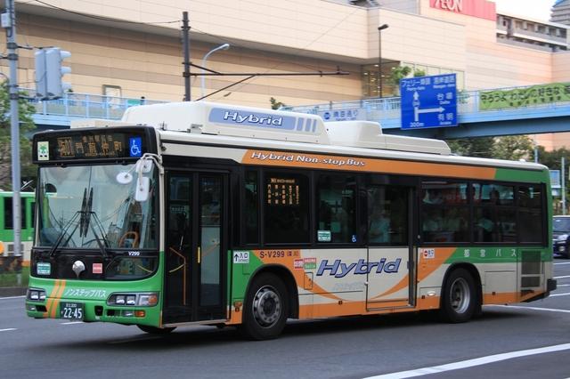 V299.5.jpg